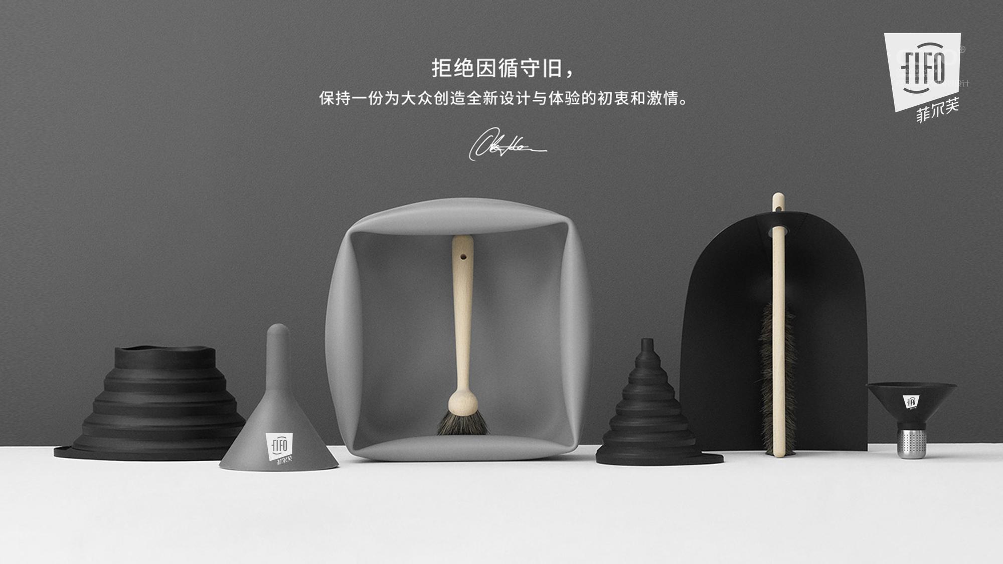 菲尔芙日化品牌VI设计(天虹商场)