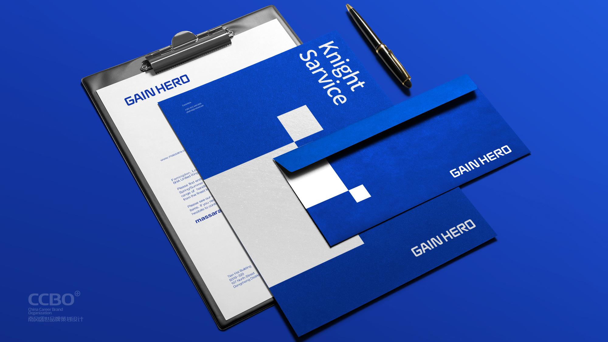 蓝源品牌VI设计